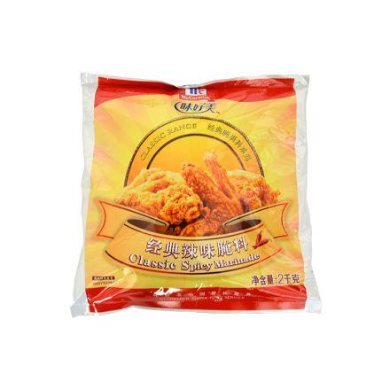 味好美 经典辣味腌料 2kg/袋10袋/箱