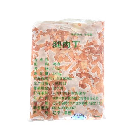 断货中-六和 腿肉丁鸡米花小食 2kg/袋 10袋/箱